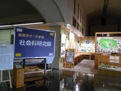 DSCN3290.JPG