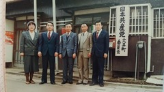 1986年.jpg